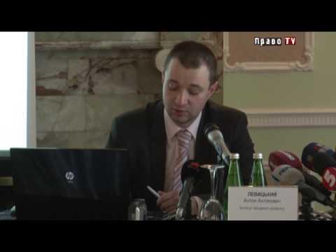 Видео как проверить субсидию