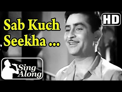 Sub Kuchh Seekha Humne (hd) - Mukesh Old Hindi Karaoke Songs - Anari - Raj Kapoor - Nutan video