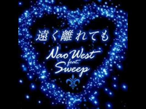 Nao West  feat.Sweep 「遠く離れても」 R&Bバラード