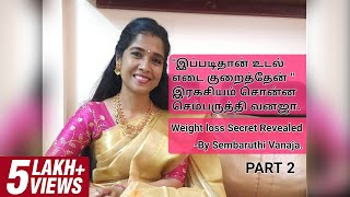 Lakshya stories | laxmi |vanaja|weight loss| after surgery |experience |