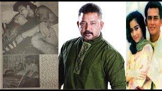 সালমান শাহ'র স্ত্রী সামিরা ও ডনের অবৈধ সম্পর্ক ফাঁস ! Samira & Don showbiz news !