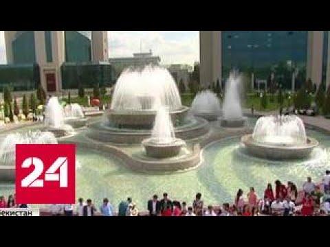 Узбекистан 24: Россия и Узбекистан находят общий язык