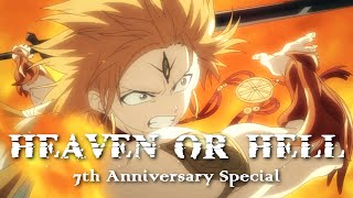 [KFS] Heaven or Hell MEP - 7th Anniversary Special