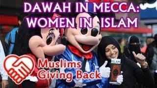 Dawah In Mecca: Women In Islam (Times Square, NYC)