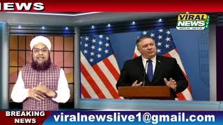 13 Feb, International Top 5 News, दुनिया की 5 बड़ी खबरें : Viral News Live