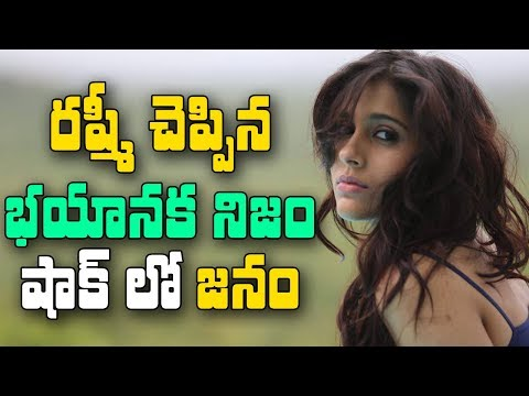Anchor Rashmi Reveals Shocking fact about her life  | ABN Telugu