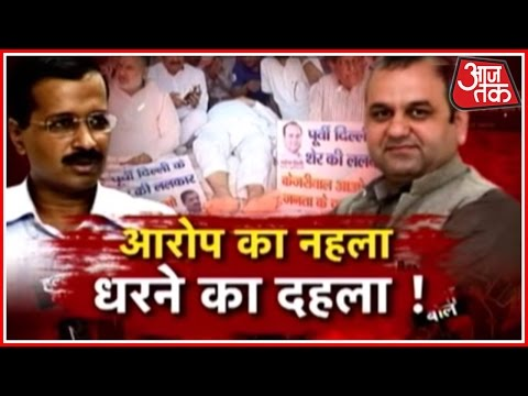 Allegations And Counter Allegations Of BJP And AAP Over M M Khan's Death