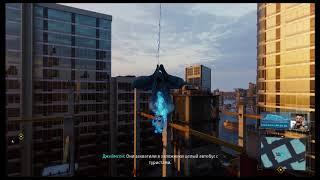 Marvel's Spider Man SPIRIT SPIDER
