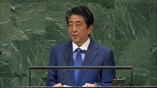 ?? Japan - Prime Minister Addresses General Debate, 73rd Session