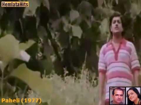 Manmohak Ye Pyara Pyara Gaon - Hemlata & Suresh Wadkar - Paheli (1977)