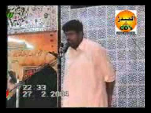 Syed Amir Abbas Rabbani 6th  Moharram Part 06 06 video