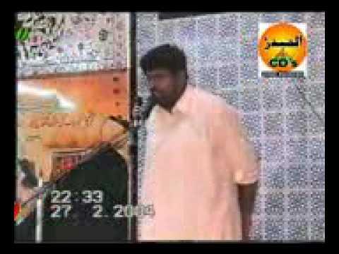 Syed Amir Abbas Rabbani 6th  Moharram Part 06 06 video
