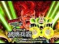 Dragonball Z Dokkan Battle دراقون بول دوكان باتل كيف تسوي نيوك لاندرويد 16 mp3