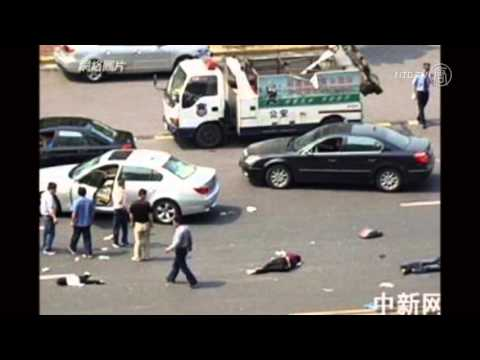 Four Dead in Xinjiang After Knife Attack