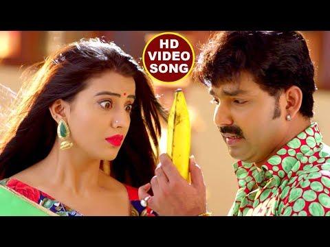Pawan Singh अक्षरा सिंह का हिट गाना - कबुल करs हो - Akshara - Bhar Jata Dhodi - Bhojpuri Songs 2017 thumbnail