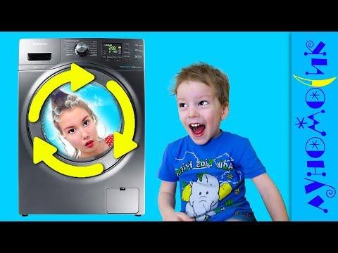 Детки превратились в ИГРУШКИ Funny Baby transforms to toys