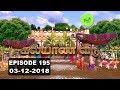 Kalyana Veedu | Tamil Serial | Episode 195 | 03/12/18 |Sun Tv |Thiru Tv