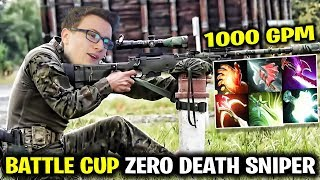 MIRACLE 1000 GPM SNIPER BATTLE CUP