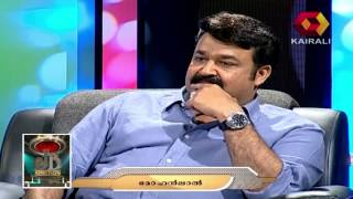 I used to love riding bikes, reveals Mohanlal