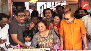 Vijaya Nirmala Birthday Celebration | Super Star Krishna | Naresh | Mahesh Babu