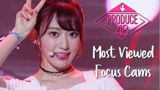 PRODUCE48 - 100 Most Viewed Focus Cams (YouTube + Naver views) [Reupload]