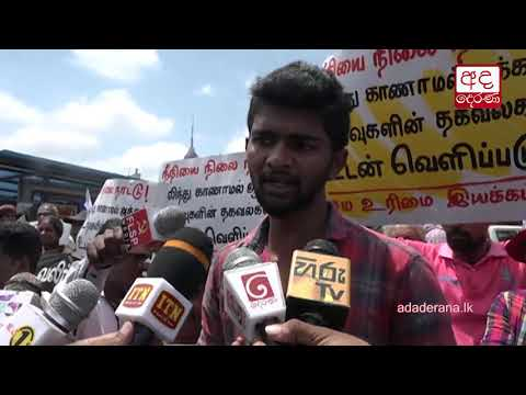 protest in colombo d|eng