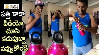 Bithiri Sathi Bottle Challenge : Hilarious Video