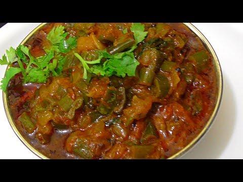 ఉల్లి కాడలు టమాటో కూర ఇలా చేసి చూడండి రుచి చాల బాగుంటుంది/ how to make spring onions tomato curry