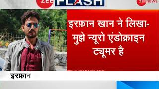 Breaking News: Actor Irrfan Khan diagnosed with neuroendocrine tumour