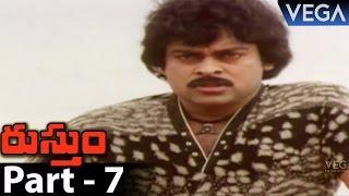 Rustum Telugu Full Movie Part 7 || Super Hit Movie