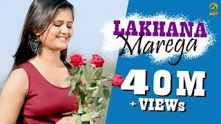 download lagu Lakhana Marega  Raju Punjabi & Sushila  Anjali gratis