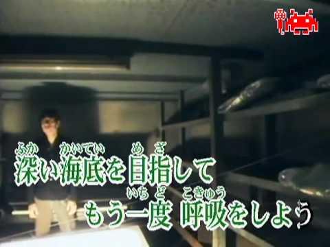 Naruto Shippuuden  - Diver [karaoke] video