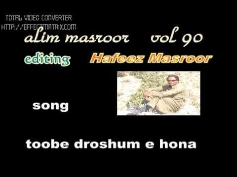 Alim Masroor New Song Vol 90 video