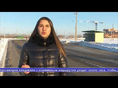 Выпуск новостей «Алау» — 20.12.17   АЛАУ-ТВ часть 1