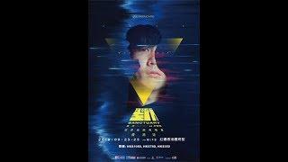 JJ Lin 林俊傑《聖所》世界巡迴演唱會 20180924 香港站 - 剪雲者