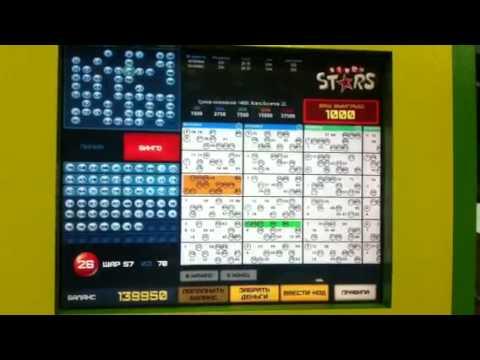 Скачать Бесплатно Игру В Игровые Автоматы