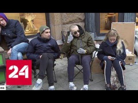 Больше не икона: почему никто не купил очередь за iPhone - Россия 24