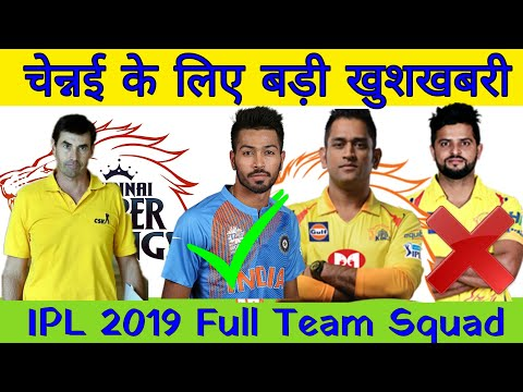 IPL 2019 : Chennai Super Kings Team Squad | CSK Team Full Squad In IPL 2019