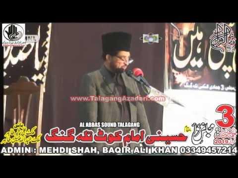 Allama Nasir Talhara | Majlis 3 Jamad Sani 2019 Talagang |