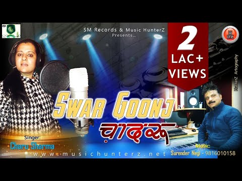 New Pahari Song 2016   Chadru & Sheeluye - Swar Goonj By Charu Sharma   Music HunterZ