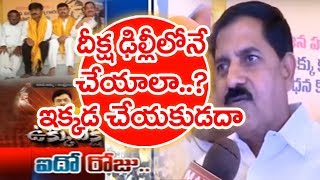 Exclusive Interview With Adinarayana About UKKU Deesha | Kadapa Steel Plant