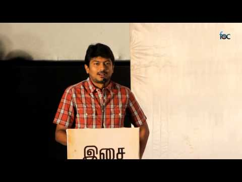 Neerparavai Audio Launch : Udhayanidhi Stalin Speech