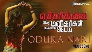 Echarikkai - Odura Nari Video Song | Sarjun KM | Sundaramurthy KS | Sathyaraj | Varalakshmi