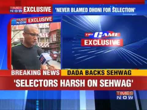 """""""Dropping Virender Sehwag wrong decision"""" - Sourav Ganguly"""