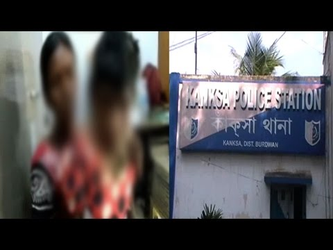 14 years old mentally challenged Christian girl molested