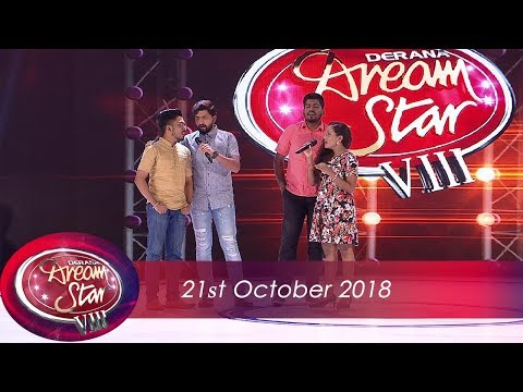 Dream Star Season VIII | Elimination 21st October 2018