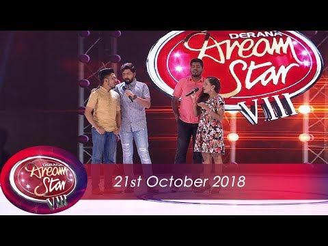 Dream Star Season VIII | Elimination 21st October 2018