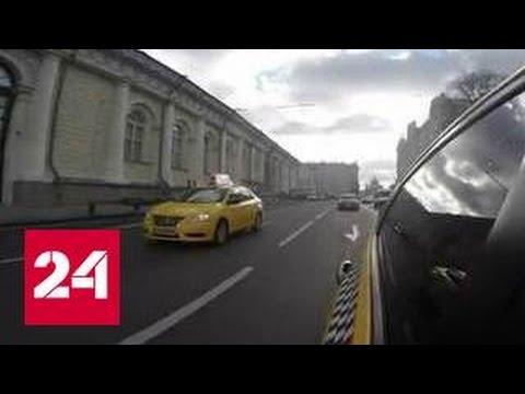 Скандал вокруг Яндекс.Такси: водители считают, что их грабят