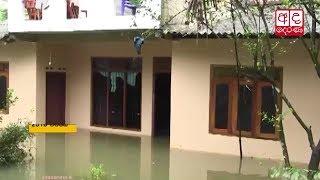 Is there a proper mechanism to control floods? Ada Derana investigates
