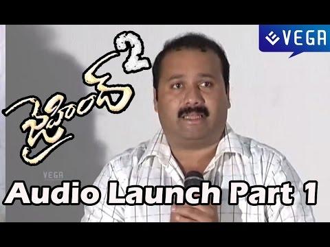 Jai Hind 2 - Audio Launch Part 1 - Arjun Sarja - Latest Telugu Movie 2014 video